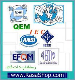 خرید اینترنتی DIN ISO BSI ASME ASTM AWWA