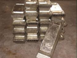 تهیه و توزیع انواع فلزات رنگین