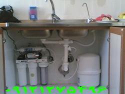 فروش و نصب وتعمیر انواع دستگاه تصفیه آب