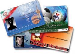 خدمات و چاپ کارت PVC -سیستم کارت هوشمند