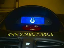 جدیدترن آپشنهای206*LCD type B*کروز کنترل