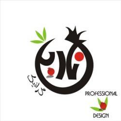 طراحی لوگو | آرم و نشانه | نماد | نوشتاری | ترکیبی - istgah.com ...طراحی لوگو | آرم و نشانه | نماد | نوشتاری | ترکیبی