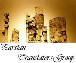 ترجمه حرفه ای با قیمت مناسب + هدیه ویژه - istgah.com - ترجمهترجمه حرفه ای با قیمت مناسب + هدیه ویژه