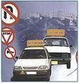 آموزش تضمینی رانندگی به بانوان