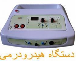 دستگاه هیدرودرم-فروش هیدرودرمی با ماسک