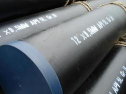 لیست قیمت لوله آب ، لوله فولادی ، لوله گاز