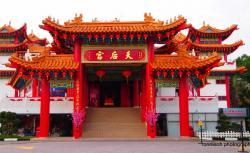 مجری مستقیم تور چین  تور چین   44291912-021