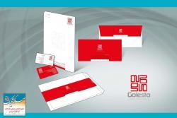 طراحی ست اداری|طراحی لوگو|طراحی سربرگ|طراحی پاکت - istgah.com ...طراحی ست اداری|طراحی لوگو|طراحی سربرگ|طراحی پاکت