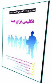معرفی و تبلیغ موثر کسب و کار با هدیه تبلیغاتی کتاب