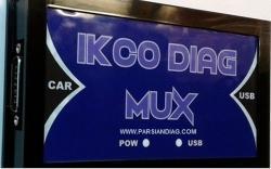 آیکو دیاگ مولتی پلکس ایرانخودرو IKCO