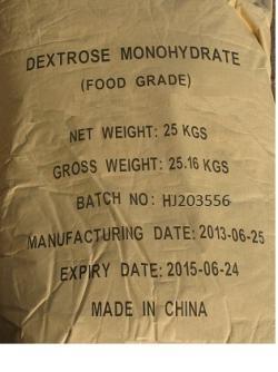 دکستروز منوهیدرات خوراکی (گلوکز پودر