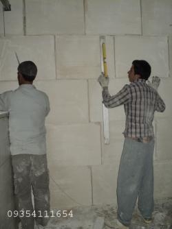 نصب دیوار پیش ساخته گچی