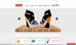 خرید اینترنتی کفش زنانه (فروشگاه طاها