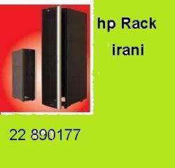 RACK  HP  -  رک طرح اچ پی