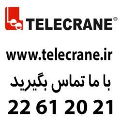ریموت کنترل تله کرین TELECRANE