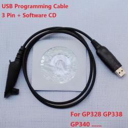کابل پروگرام gp338 ، gp328 ، gp300