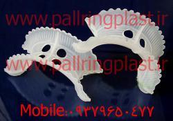 پکینگ پلاستیکی زین اسبی 3 اینچ