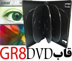 نمایندگی مرکزی پخش قاب DVD دی وی دی GR8،آکو AKO وکریستال