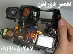 تعمیر دوربین