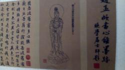 مترجم زبان چینی با 17 سال سابقه