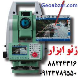 خرید، فروش ، تعمیر و کالیبره دوربین نقشه برداری