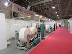 سازنده ماشین تولید دستمال کاغذی Mba