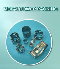 پکینگ های فلزی metal packing