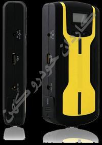 جامپ استارت(کمک باطری)-پاور بانک-شارژر پرتابل موبایل/خو