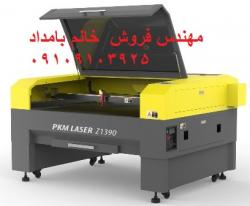 فروش دستگاه لیزر  co2 حک و برش و تیوپ لیزر