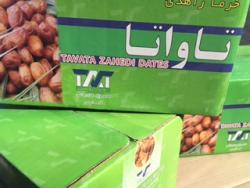 فروش و صادرات ویژه انواع خرمای زاهدی