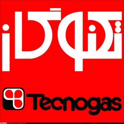 خدمات تکنو گاز
