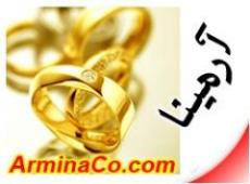 ا نرم افزار محاسبه گر قیمت طلا و جواهر ا
