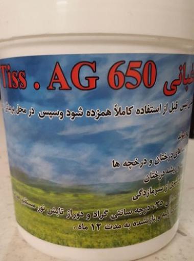 چسب باغبانی TISS.AG650