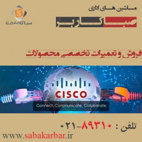 تعمیرات تخصصی سوئیچ سیسکو Cisco