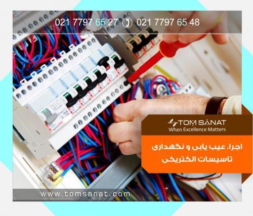 خدمات برق  ساختمانی