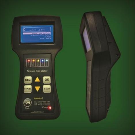 دستگاه تست سیم کشی شبیه ساز سنسورها