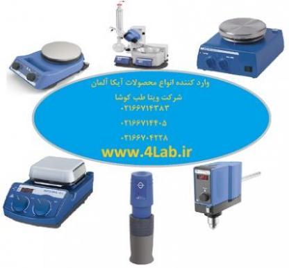 فروش تجهیزات آزمایشگاهی وارداتی شرکت ویتاطب
