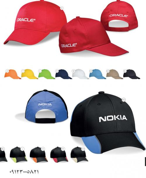 کلاه و تی شرت تبلیغاتی