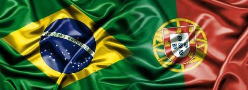 آموزش زبان پرتغالی (حضوری - آنلاین)