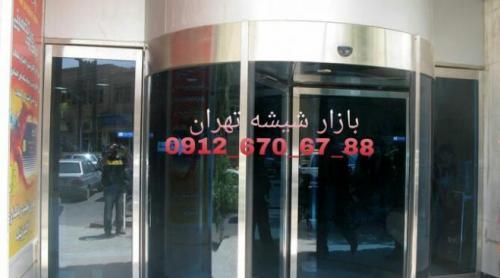 نصب و تعمیرات شیشه سکوریت(میرال)09126706788 یکروزه