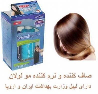 خرید بهترین نرم کننده و صاف کننده موی سر لولان
