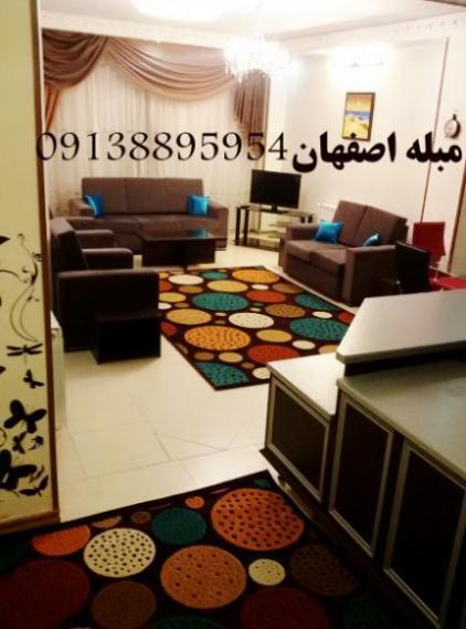 اجاره سوئیت آپارتمان مبله اصفهان