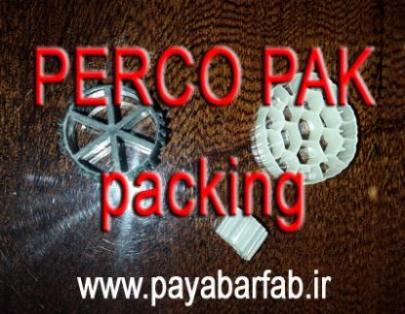 پکینگ برای اسکرابر گاز و فاضلاب بیولوژیکی ( perco pak  )