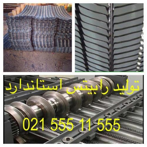 تولید و فروش رابیتس وتوری حصاری گالوانیزه 02155511555