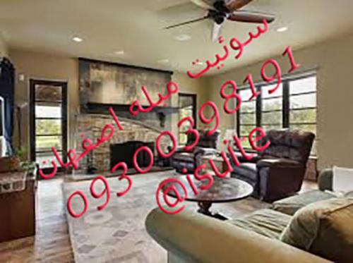 اجاره  منزل  آپارتمان مبله سوئیت در اصفهان