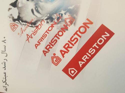 خدمات پس از فروش شرکت اریستون