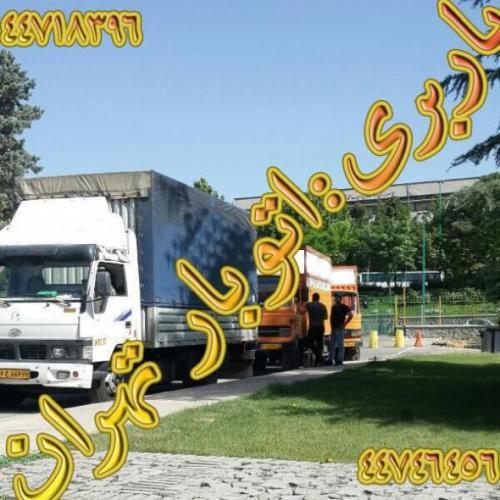 حمل اثاثیه منزل در کاشانی و بلوار فردوس