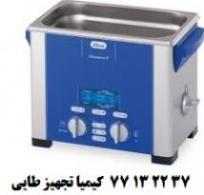 نمایندگی فروش حمام التراسونیک ELMA