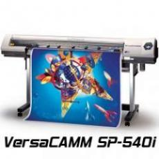 مرکز تخصصی چاپ انواع لیبل , وینیل و هلوگرام امنیتی