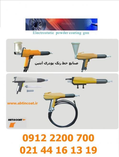 فروش انواع گان رنگ پودری (عمده وتکی)09122200700